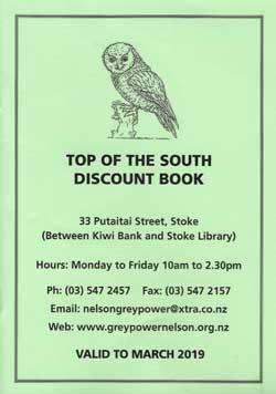 Discount-Book